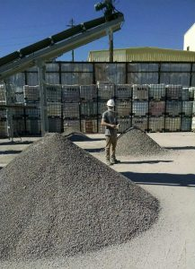 outdoor shot of aggregate facility